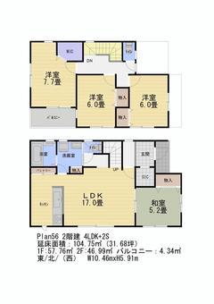 間取り図No56 2階建 4LDK+2S