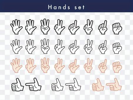 簡單的手shape_set
