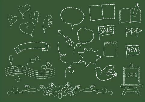 Line drawing - blackboard