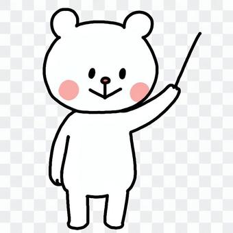 北極熊_老師