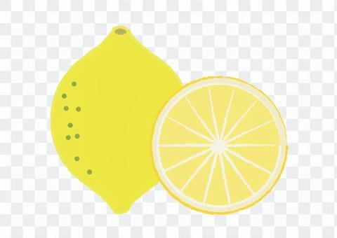 檸檬檸檬2