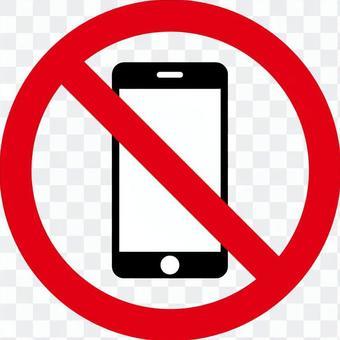 電話禁止標記