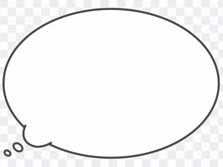 Speech balloons that can be used as they are