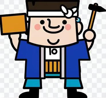 Uncle fairy carpenter