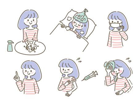感冒感染措施發燒女性插圖
