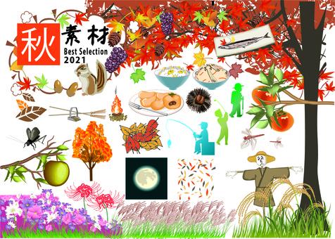 가을 사계절 계절 단풍 부품 장식