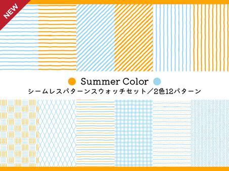 無縫圖案色板夏季顏色集