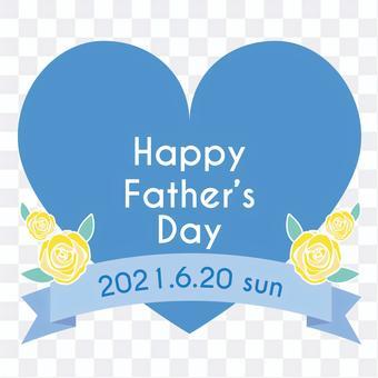 2021 父親節心形標誌插圖