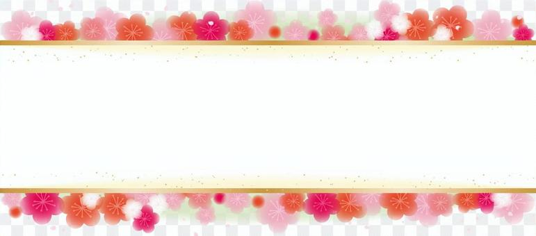 Japanese style banner of plum blossoms
