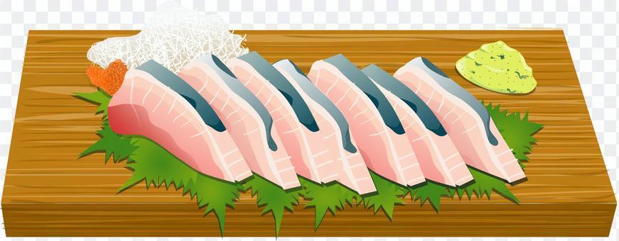 Hamachi A魚黃尾魚刺身