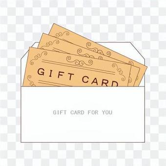 禮品卡(帶信封)