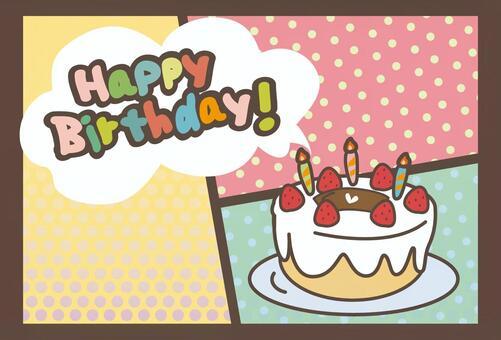 Birthday card dot pattern