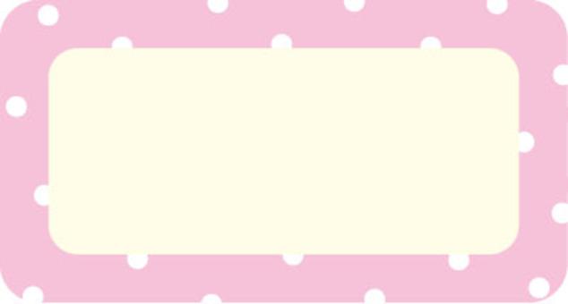 圓點的粉紅色