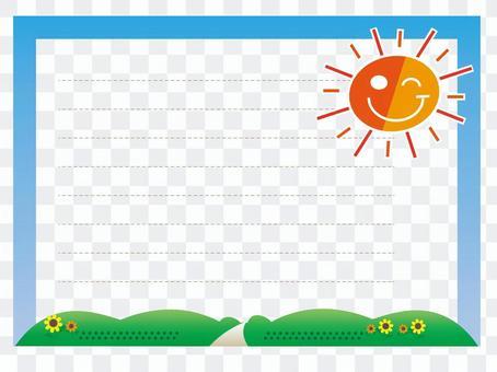 Stationery (sun)