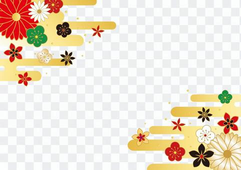New Year _ and handle _ background