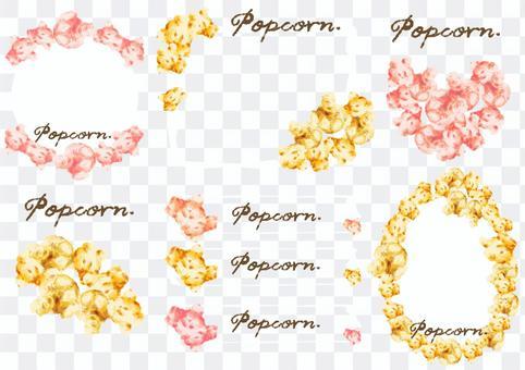 爆米花框架和插圖
