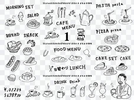 咖啡廳菜單圖第1部分