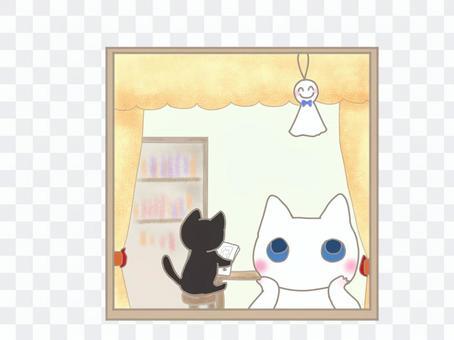Nyanko與Teru Teru Bozu交往良好
