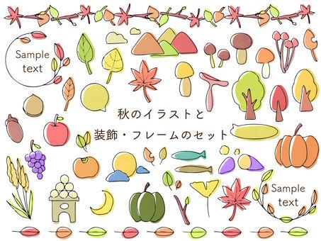 Autumn hand-drawn illustration set