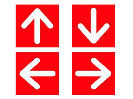 左/右/上/下箭頭設置方形紅色白色