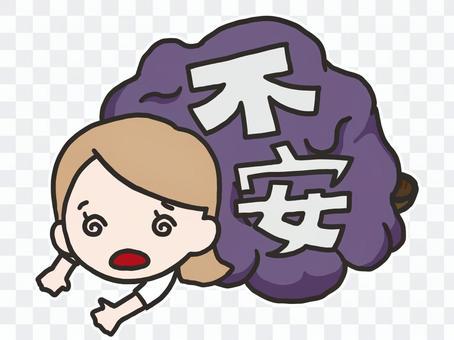 被焦慮壓垮的女人:團團轉