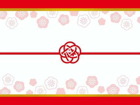 Plum Knot Water pull-down Plain pattern background · Red