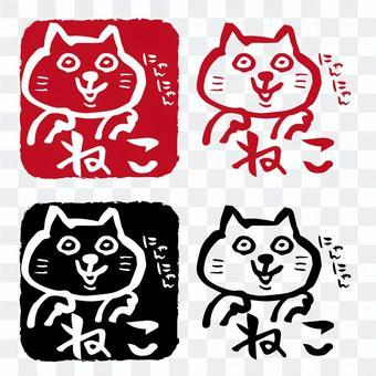 Cat's icon