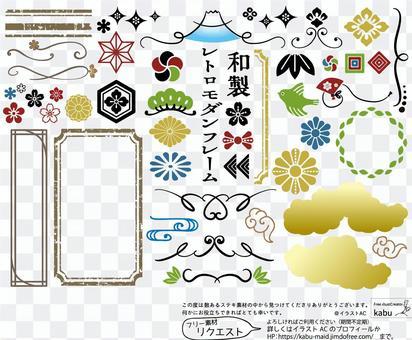Summer Japanese style material frame