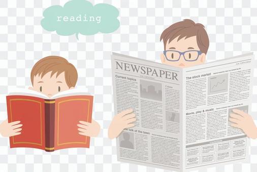 讀一本書_讀報紙