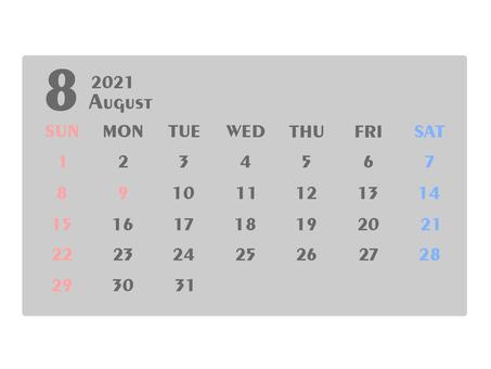 2021年日曆八月黑色②