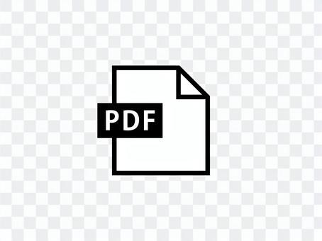 簡單的PDF圖標