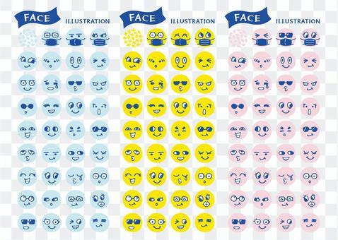 表情符號臉郵票