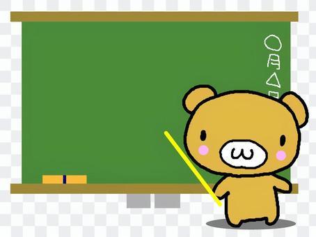 Blackboard Bear