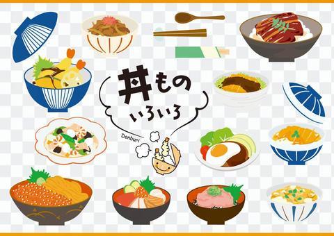 碗的各種插圖