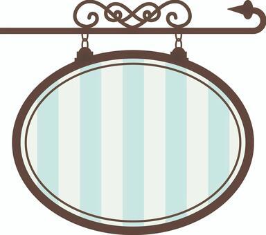 Cafe signboard round type light blue stripe