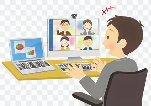 リモートで会議&商談するビジネスマン