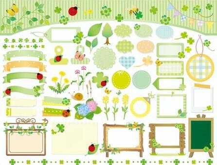 春季和初夏的材料收藏