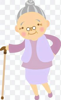 Grandma and cane