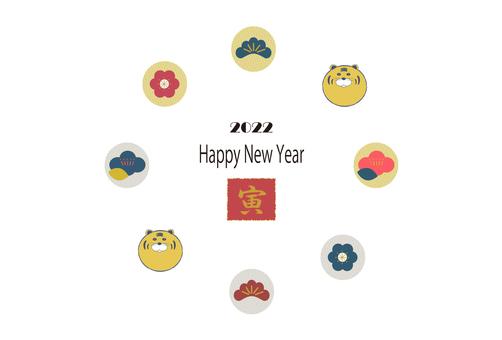 帶有可愛老虎達摩和新年裝飾的新年賀卡材料