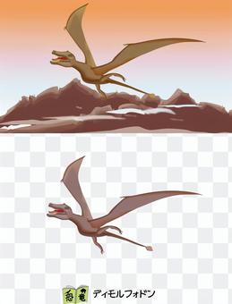 恐龍變態翼龍小