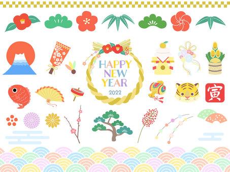 2022 New Year's card illustration set