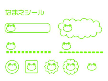 名稱貼紙圖標青蛙