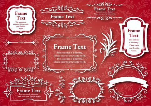 Set material 005 Luxury frame