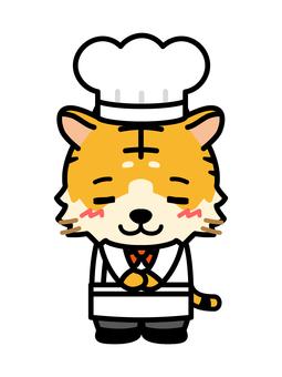 廚師老虎鞠躬