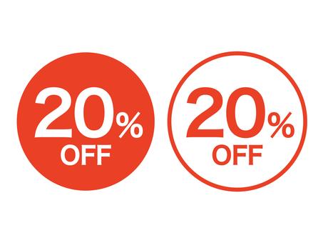 20% 折扣標記設置: 日元: 紅色