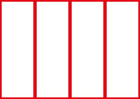 1 幀(條狀,紅色)