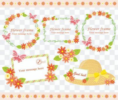 花框架材料橙色