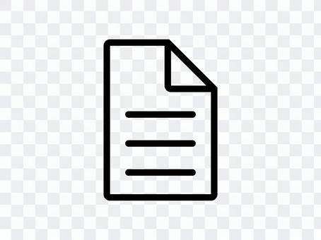 Document / file icon