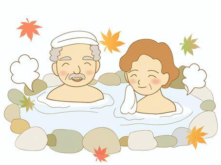 在溫泉放鬆〜老年夫婦〜