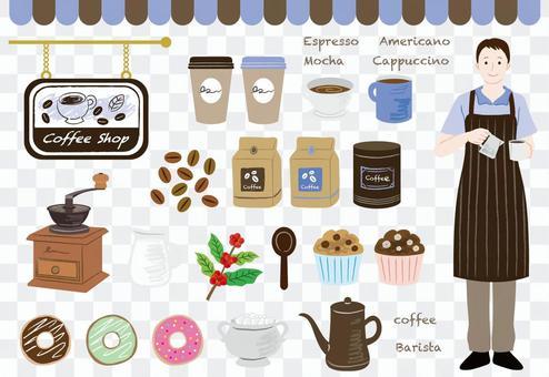 咖啡廳材料